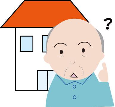 認知症の中でも一番多いアルツハイマー型認知症の症状は?