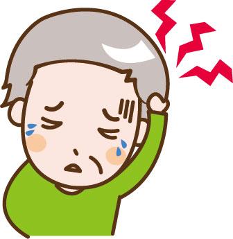 脳血管性認知症ってどんな症状があるの?