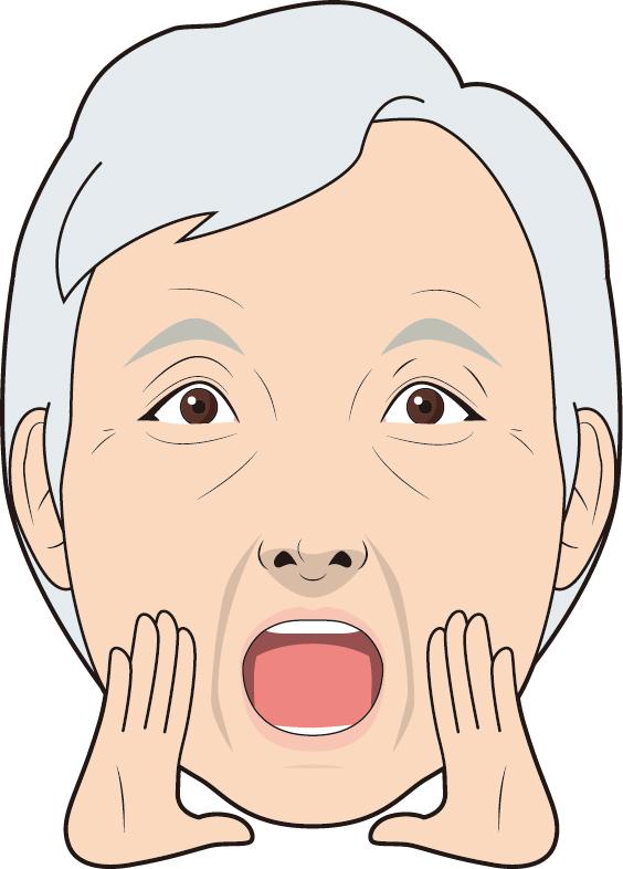 認知症の人が夜に大声(奇声、叫ぶなど)を出す場合はどうしたらいいの?