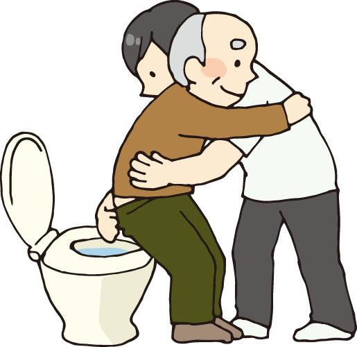 グループホーム(老人施設)の入居条件と特徴