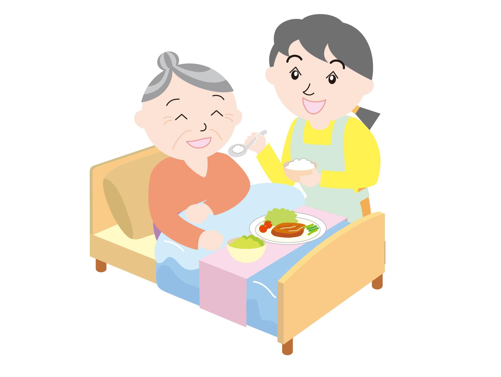 認知症は軽度ですが、寝たきりで訴えの多い高齢者に対する対応