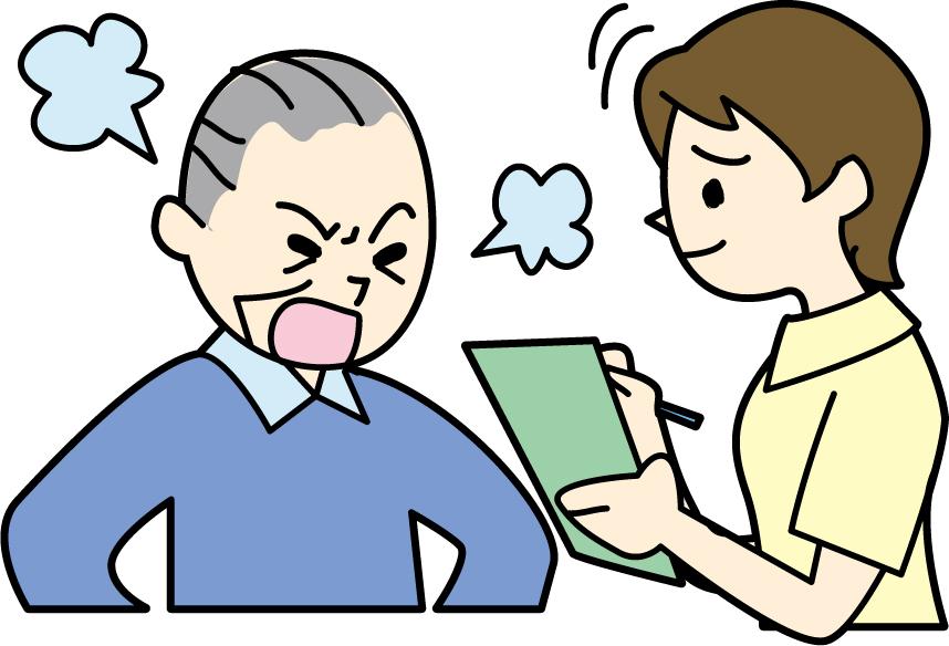 認知症による強い介助拒否への対応事例