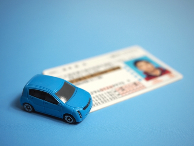 認知症の父が自動車運転免許を返納までの経緯。きっかけは事故
