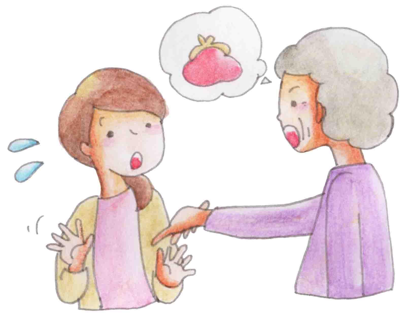 認知症による被害妄想への対応法